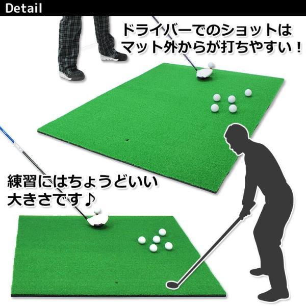 ゴルフ 練習 マット スイング 大型 人工芝 SBR 100×125cm 単品 systemstyle 07