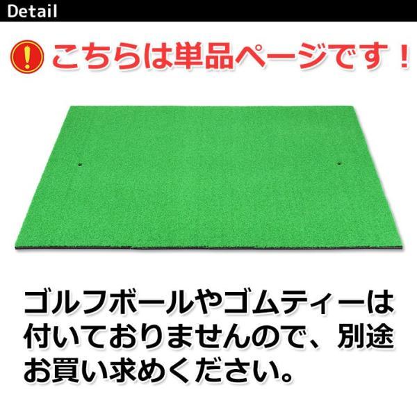 ゴルフ 練習 マット スイング 大型 人工芝 SBR 100×125cm 単品 systemstyle 09