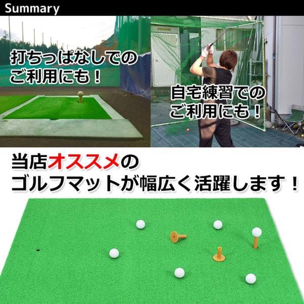 ゴルフ 練習 マット スイング 大型 人工芝 SBR 100×125cm 単品 systemstyle 10