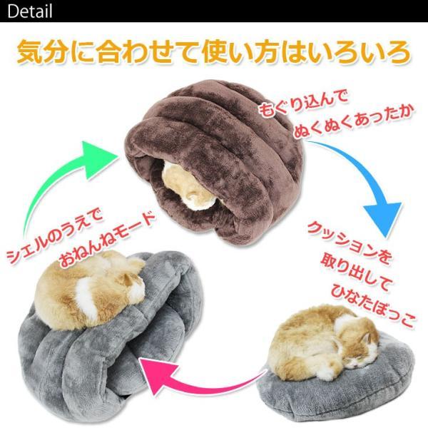 もぐりこみベッド ペットベッド 犬 猫 ふわふわ 暖か シェル型 ベッド Mサイズ|systemstyle|03
