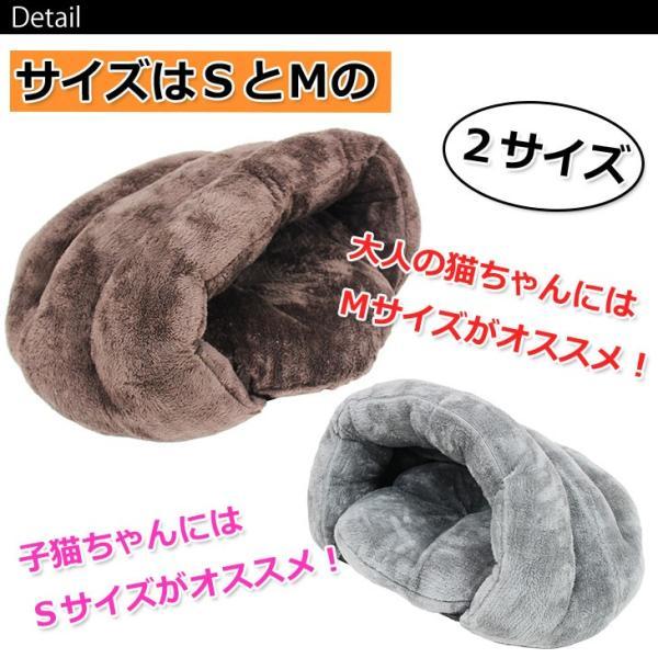 もぐりこみベッド ペットベッド 犬 猫 ふわふわ 暖か シェル型 ベッド Mサイズ|systemstyle|04