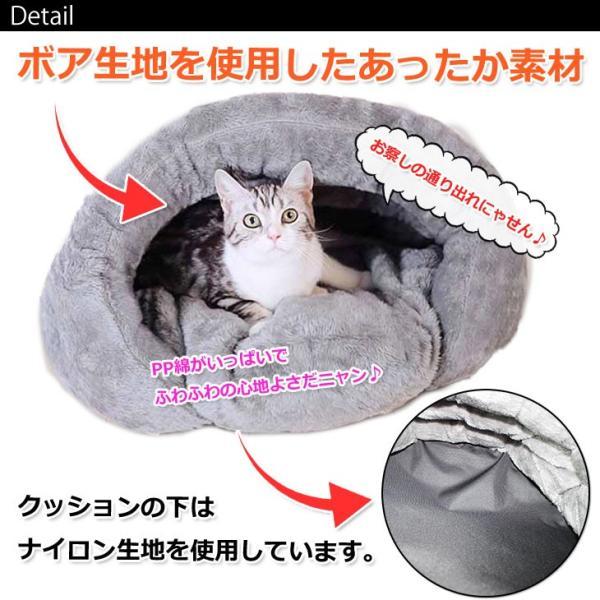 もぐりこみベッド ペットベッド 犬 猫 ふわふわ 暖か シェル型 ベッド Mサイズ|systemstyle|05