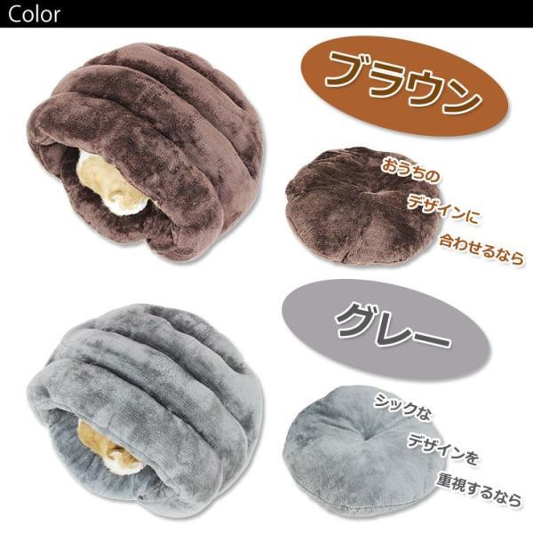 もぐりこみベッド ペットベッド 犬 猫 ふわふわ 暖か シェル型 ベッド Mサイズ|systemstyle|06