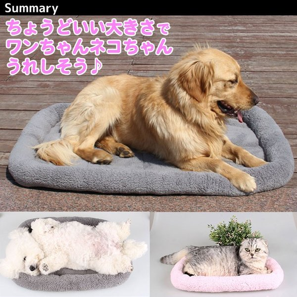 PetStyle シンプル ペット用ベッド・マット 犬 猫 Sサイズ systemstyle 02