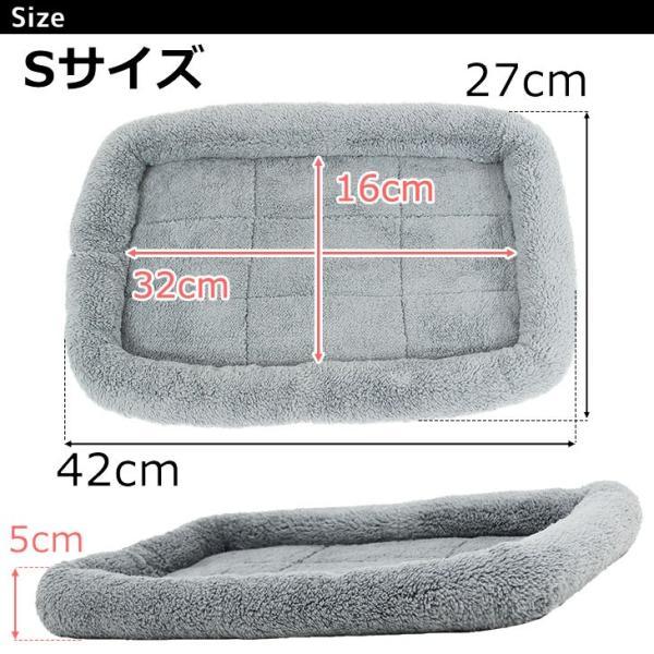 PetStyle シンプル ペット用ベッド・マット 犬 猫 Sサイズ systemstyle 11