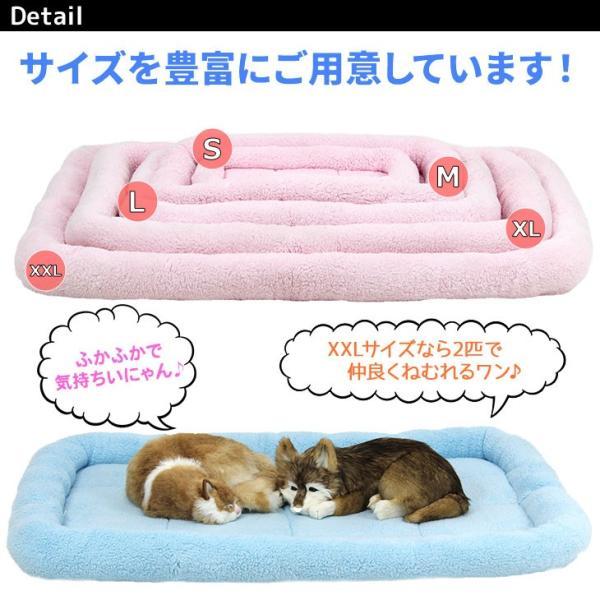 PetStyle シンプル ペット用ベッド・マット 犬 猫 Sサイズ systemstyle 03
