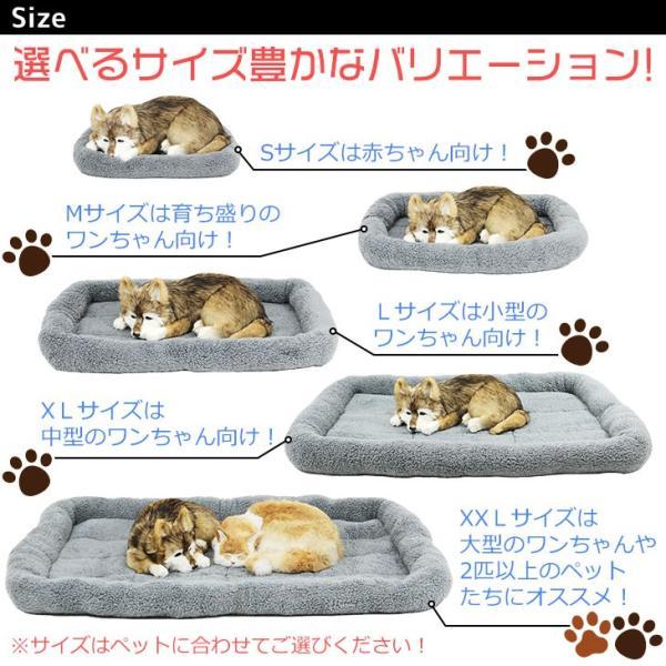 PetStyle シンプル ペット用ベッド・マット 犬 猫 Sサイズ systemstyle 04