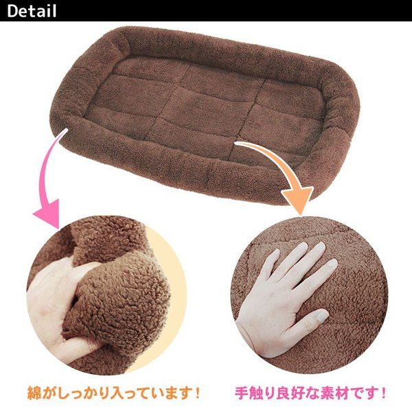 PetStyle シンプル ペット用ベッド・マット 犬 猫 Sサイズ systemstyle 05
