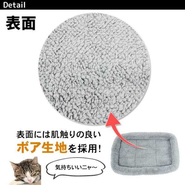PetStyle シンプル ペット用ベッド・マット 犬 猫 Sサイズ systemstyle 06