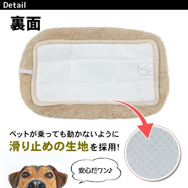 PetStyle シンプル ペット用ベッド・マット 犬 猫 Sサイズ systemstyle 07