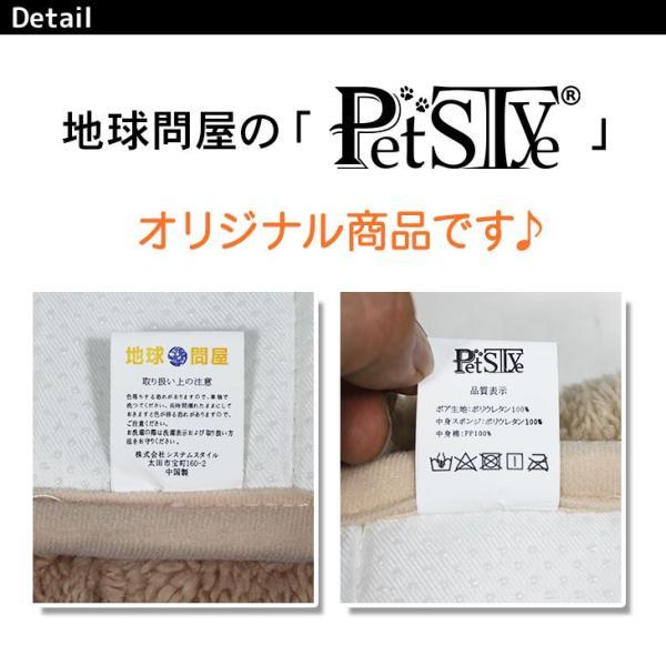 PetStyle シンプル ペット用ベッド・マット 犬 猫 Sサイズ systemstyle 09