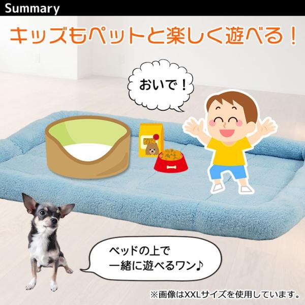 PetStyle シンプル ペット用ベッド・マット 犬 猫 Sサイズ systemstyle 10