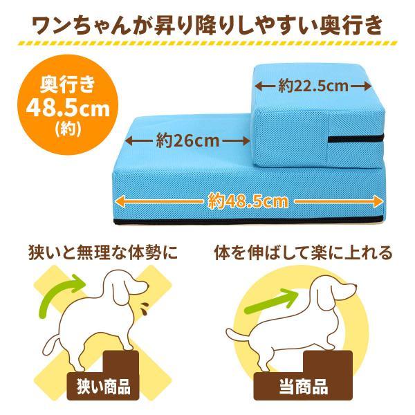 ドッグステップ メッシュ 階段 ペット 2段 ステップ 犬 ソフトタイプ HK40 systemstyle 07