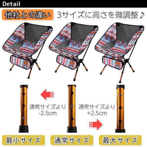 アウトドア チェア 軽量 コンパクト キャンプ 持ち運び 椅子 折り畳み オルテガ柄|systemstyle|04