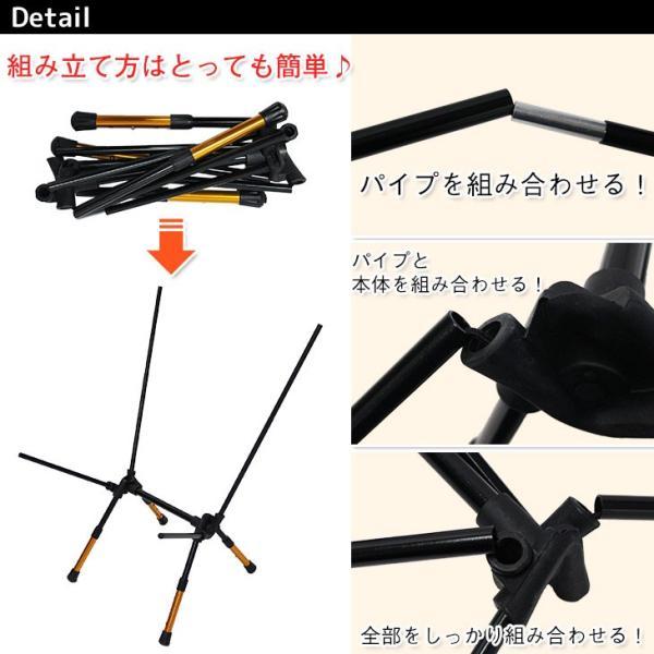 アウトドア チェア 軽量 コンパクト キャンプ 持ち運び 椅子 折り畳み オルテガ柄|systemstyle|05