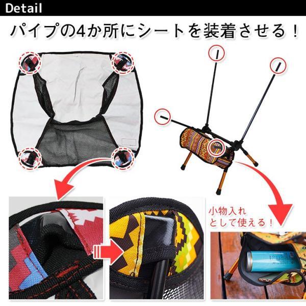 アウトドア チェア 軽量 コンパクト キャンプ 持ち運び 椅子 折り畳み オルテガ柄|systemstyle|06