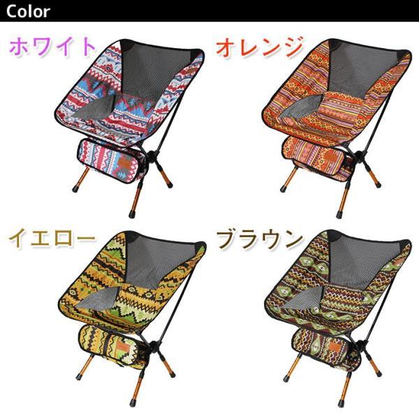 アウトドア チェア 軽量 コンパクト キャンプ 持ち運び 椅子 折り畳み オルテガ柄|systemstyle|10