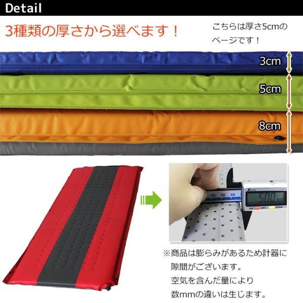 インフレータブルマット キャンプ アウトドア エアマット 車中泊 自動膨張 PVC 厚さ5cm|systemstyle|11