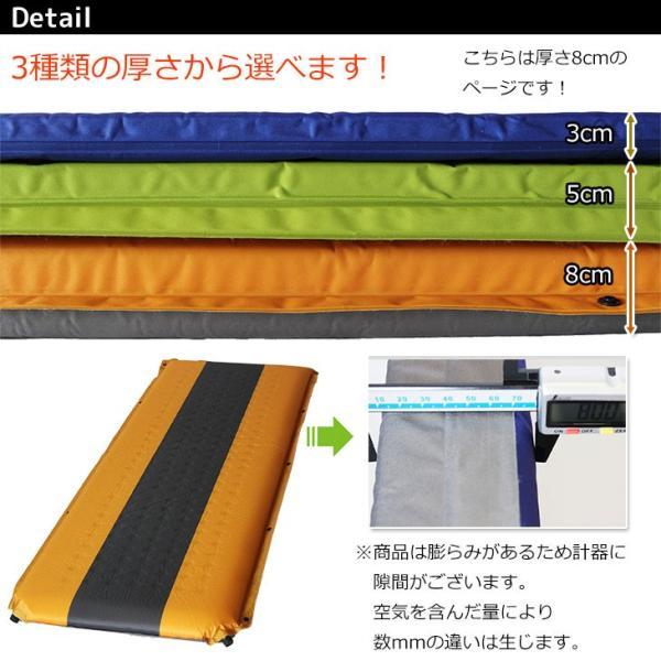 インフレータブルマット キャンプ アウトドア エアマット 車中泊 自動膨張 PVC 厚さ8cm|systemstyle|11