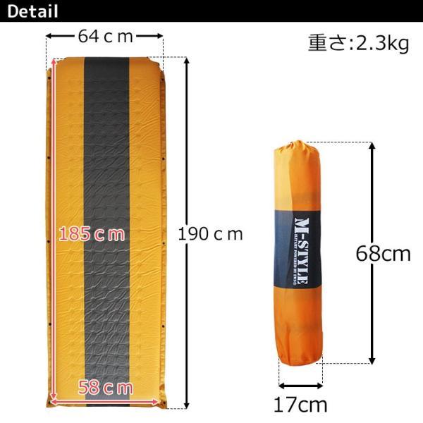 インフレータブルマット キャンプ アウトドア エアマット 車中泊 自動膨張 PVC 厚さ8cm|systemstyle|12