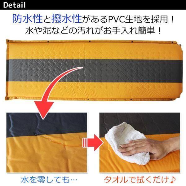 インフレータブルマット キャンプ アウトドア エアマット 車中泊 自動膨張 PVC 厚さ8cm|systemstyle|06