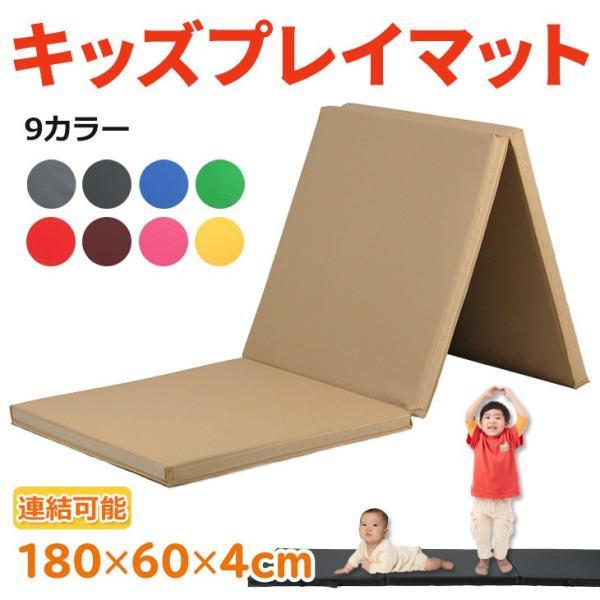 ソフトマット キッズ プレイマット 子供 ベビー 体操 マット 防音 連結可能 180×60×4cm systemstyle