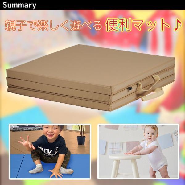 ソフトマット キッズ プレイマット 子供 ベビー 体操 マット 防音 連結可能 180×60×4cm systemstyle 02