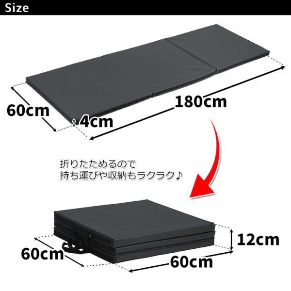 ソフトマット キッズ プレイマット 子供 ベビー 体操 マット 防音 連結可能 180×60×4cm systemstyle 13