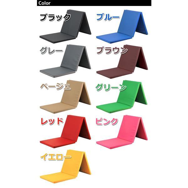 ソフトマット キッズ プレイマット 子供 ベビー 体操 マット 防音 連結可能 180×60×4cm systemstyle 14
