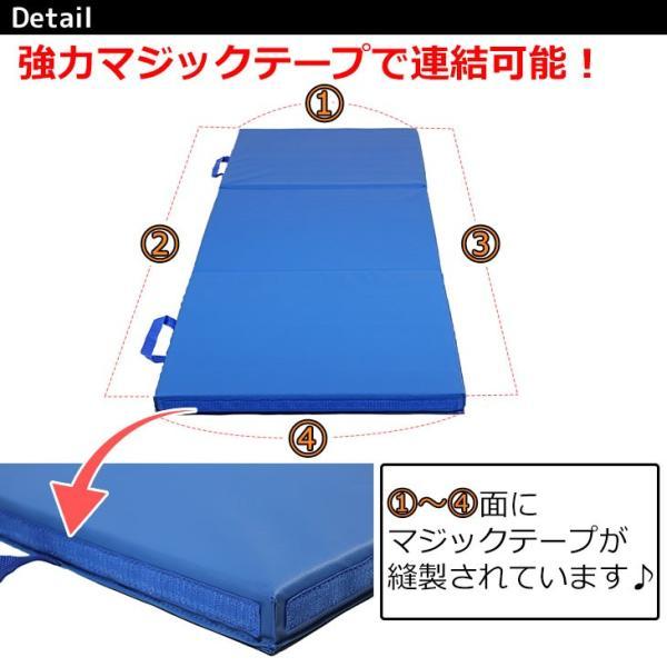 ソフトマット キッズ プレイマット 子供 ベビー 体操 マット 防音 連結可能 180×60×4cm systemstyle 07