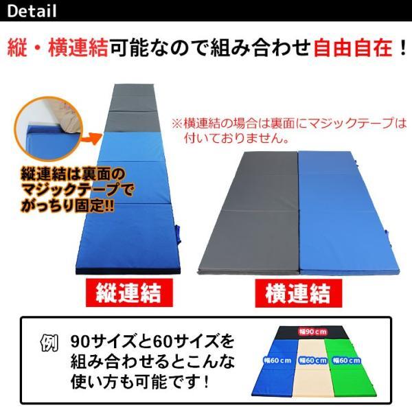 ソフトマット キッズ プレイマット 子供 ベビー 体操 マット 防音 連結可能 180×60×4cm systemstyle 09