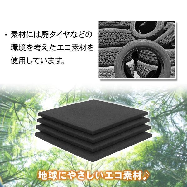 【倍!倍!ストアP5倍】 ゴムチップマット ジム マット トレーニング 筋トレ 重量器具 フロアマット 厚さ25mm 4枚セット|systemstyle|12