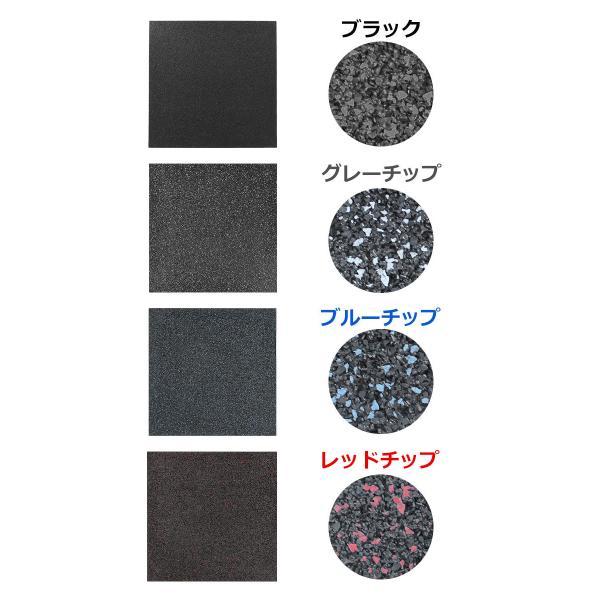 【倍!倍!ストアP5倍】 ゴムチップマット ジム マット トレーニング 筋トレ 重量器具 フロアマット 厚さ25mm 4枚セット|systemstyle|16