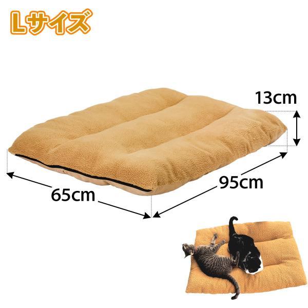 ラージマット ペット ベッド 大型犬 洗える ふわふわ 暖か 大型ベッド ベージュ (Lサイズ) systemstyle 10
