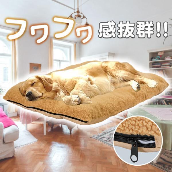 ラージマット ペット ベッド 大型 犬 洗える ふわふわ 暖か ベッド ベージュ Mサイズ systemstyle 02