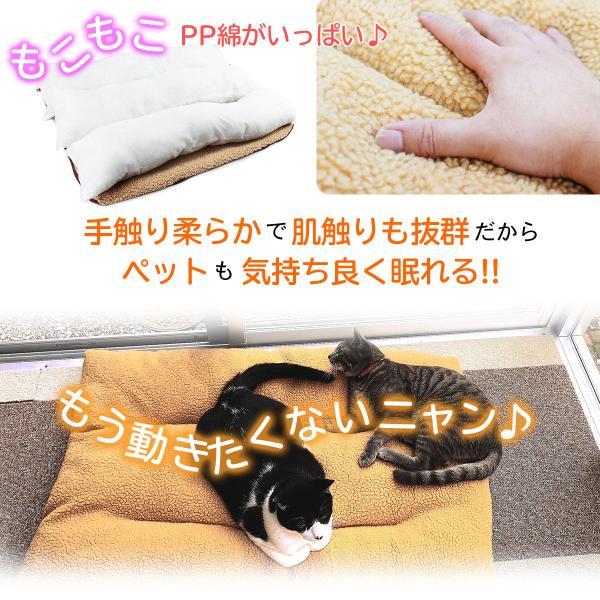 ラージマット ペット ベッド 大型 犬 洗える ふわふわ 暖か ベッド ベージュ Mサイズ systemstyle 03