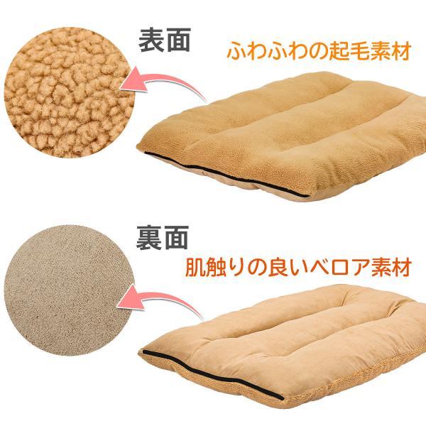 ラージマット ペット ベッド 大型 犬 洗える ふわふわ 暖か ベッド ベージュ Mサイズ systemstyle 04