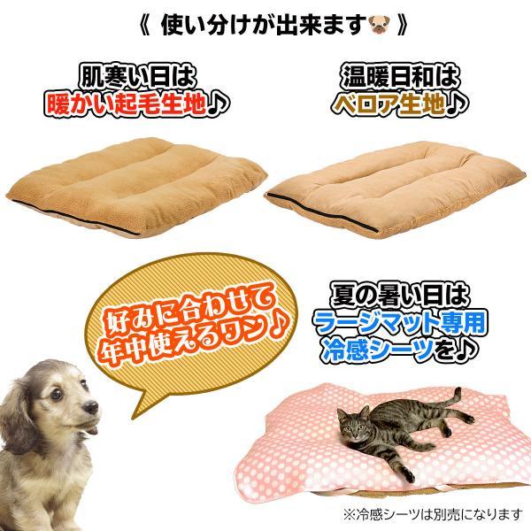 ラージマット ペット ベッド 大型 犬 洗える ふわふわ 暖か ベッド ベージュ Mサイズ systemstyle 05