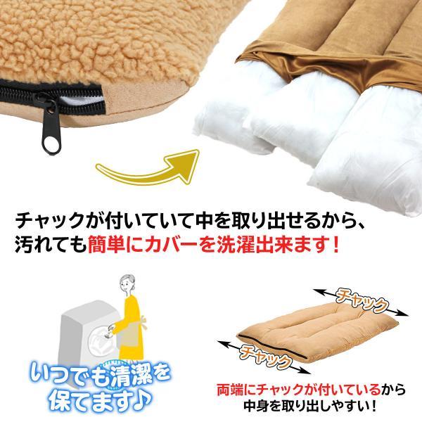 ラージマット ペット ベッド 大型 犬 洗える ふわふわ 暖か ベッド ベージュ Mサイズ systemstyle 06