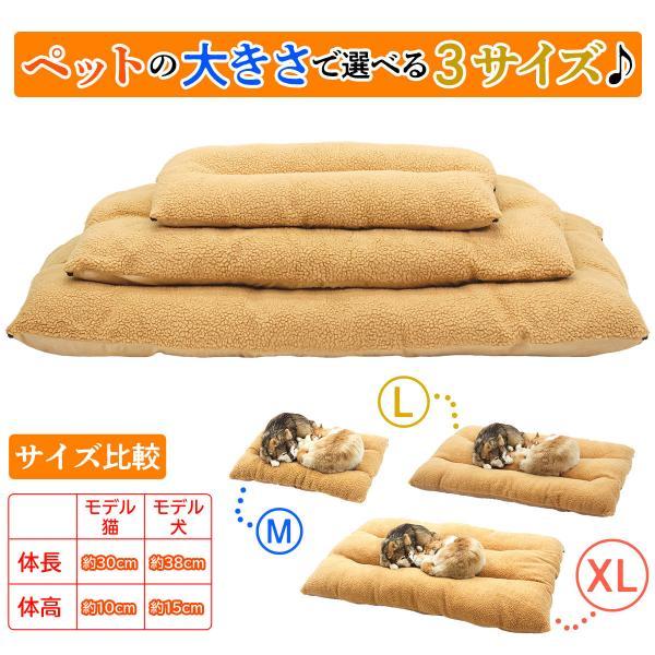 ラージマット ペット ベッド 大型 犬 洗える ふわふわ 暖か ベッド ベージュ Mサイズ systemstyle 08