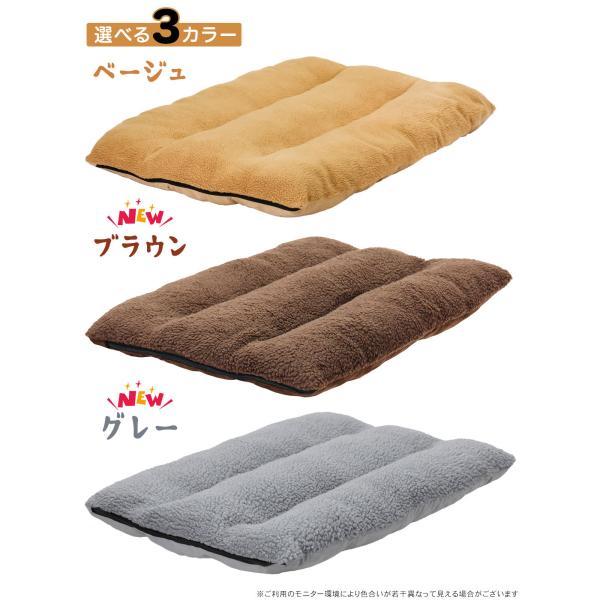 ラージマット ペット ベッド 大型 犬 洗える ふわふわ 暖か ベッド ベージュ Mサイズ systemstyle 09