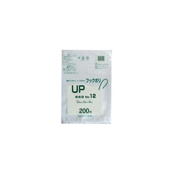 (UP-12)ポリ袋 フックポリ ひも付 規格袋 No12 (23×34cm) 12000枚(200枚×60パック)(業務用 ビニール袋 吊り下げ ゴミ袋 ごみ袋)