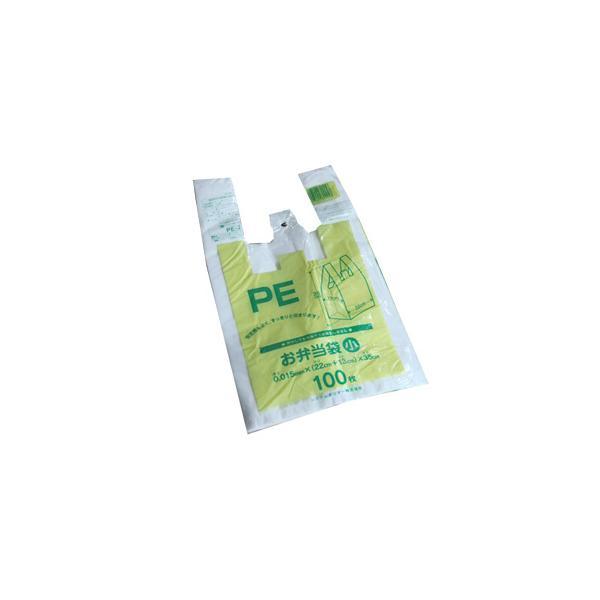 (PE-2)業務用 レジ袋 手提げ付きポリ袋 お弁当袋 小 2000枚(100枚×20パック)(送料無料 おべんとう 手提げポリ袋 買い物袋 てさげ ビニール袋)