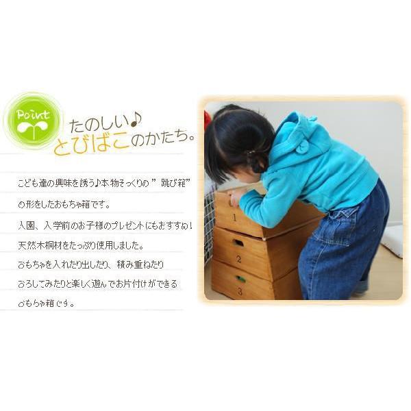 お子様用 跳び箱型収納|syufunomikata|03