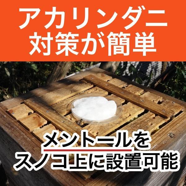 重箱式巣箱4段セット|syumatsu-yoho|02