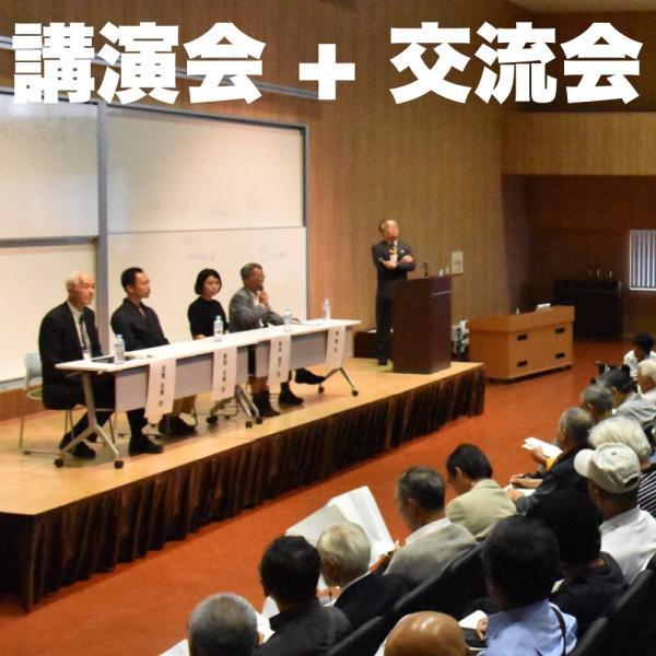 第6回ニホンミツバチ研究会 電子チケット 講演会 + 交流会|syumatsu-yoho
