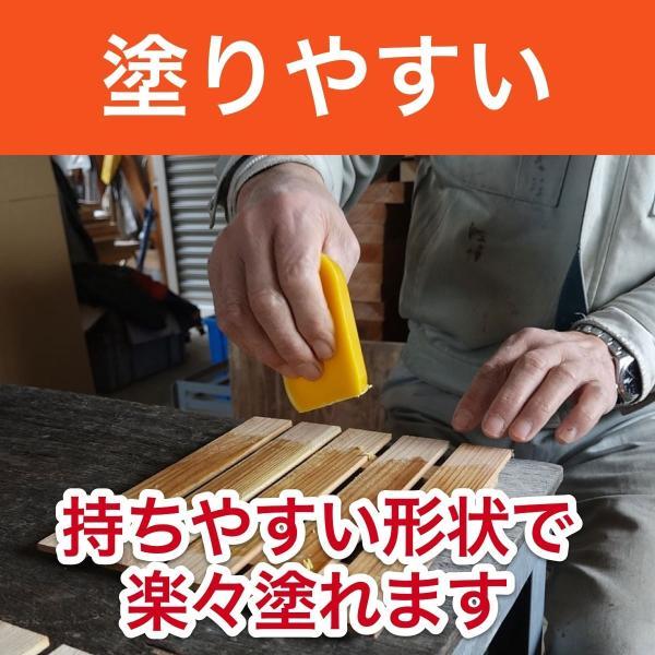 ニホンミツバチの蜜蝋 【80g】|syumatsu-yoho|03