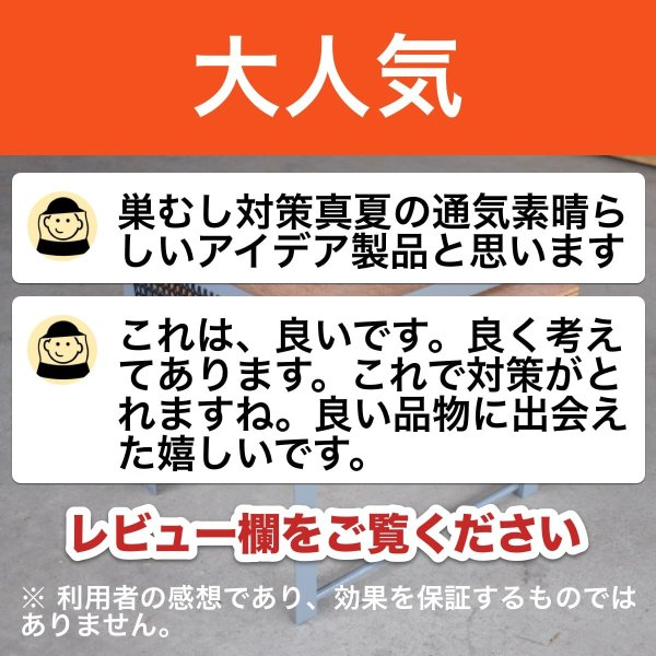 新型鉄製台 【重箱式巣箱専用】|syumatsu-yoho|02