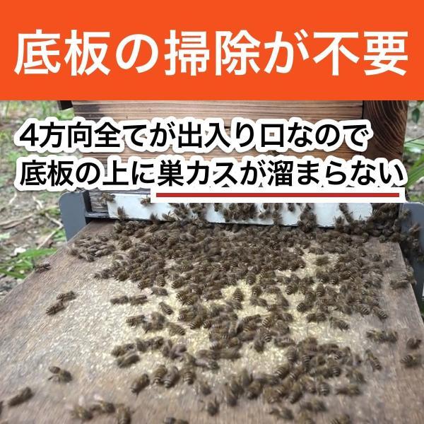 新型鉄製台 【重箱式巣箱専用】|syumatsu-yoho|03