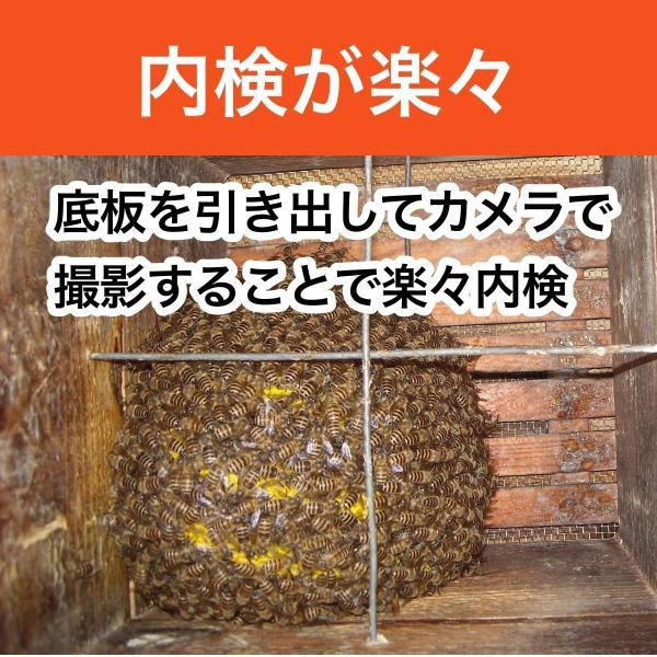 新型鉄製台 【重箱式巣箱専用】|syumatsu-yoho|06